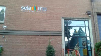 Sela Public Charter School