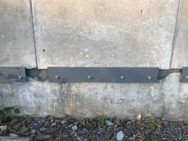 Wall Reinforcement