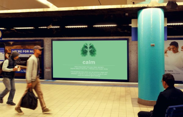 calm, billboard, design