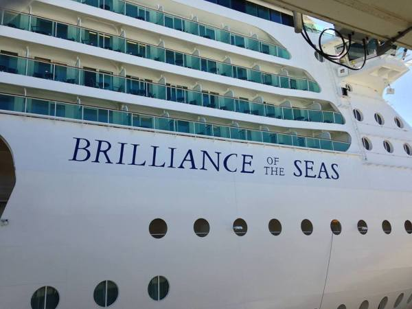Royal Caribbean Brilliance of the Seas Mediterranean Cruise