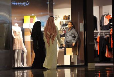 Saudi Arabian shopping mall (Getty Images)