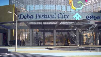 DOHA FESTIVAL CITY OPENING MARCH 2017