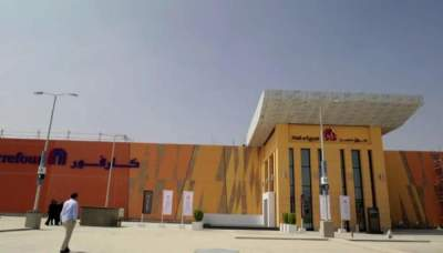 MALL OF EGYPT OPEN