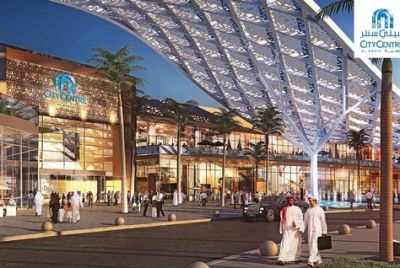 MAF PLANS LARGEST MALL IN NORTHERN EMIRATES~ AL ZAHIA SHARJAH
