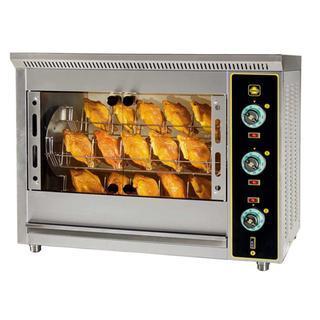 ROŻNO ELEKTRYCZNE E24R/Electric chicken grill with baskets  8.743,00PLN