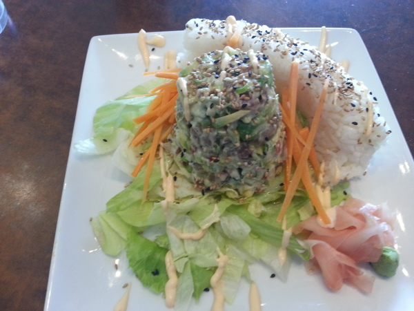 Salmon Tartar w/ No Fried Rice