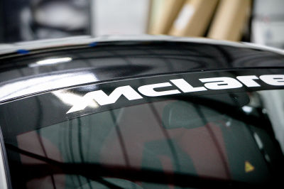 Mclaren 540c detail wrap
