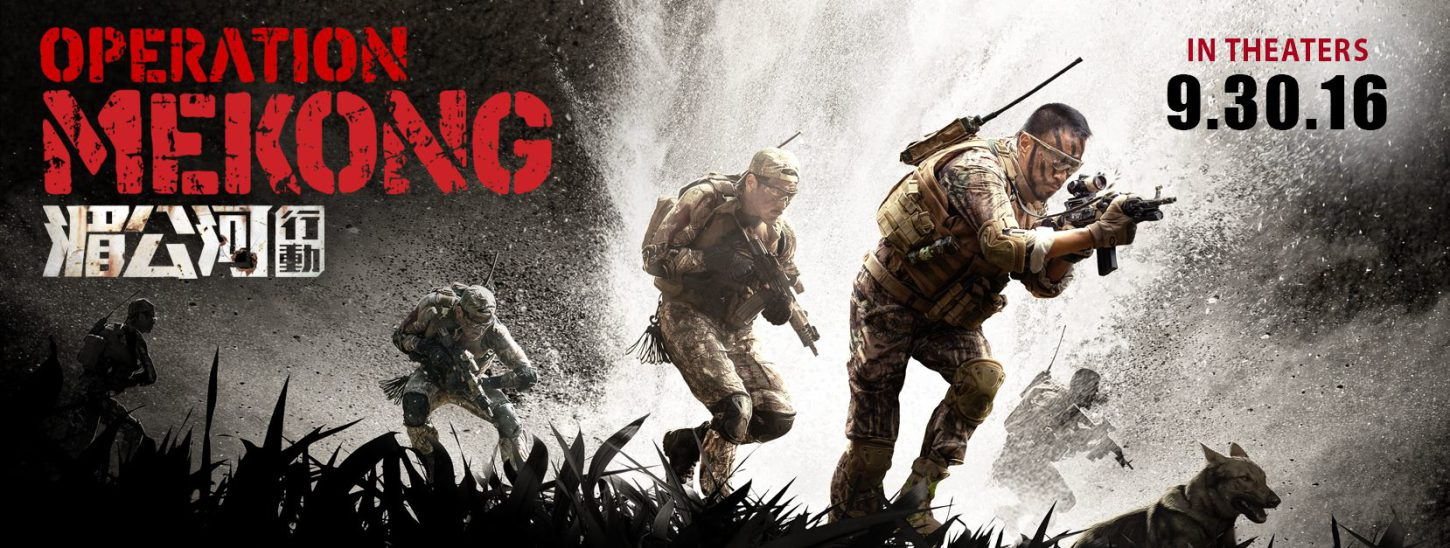 Operation Mekong Hits Select Theaters Today from WellGo USA