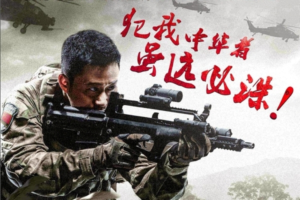 A New Poster and Trailer Debuts for Wolf Warrior 2 Starring Wu Jing
