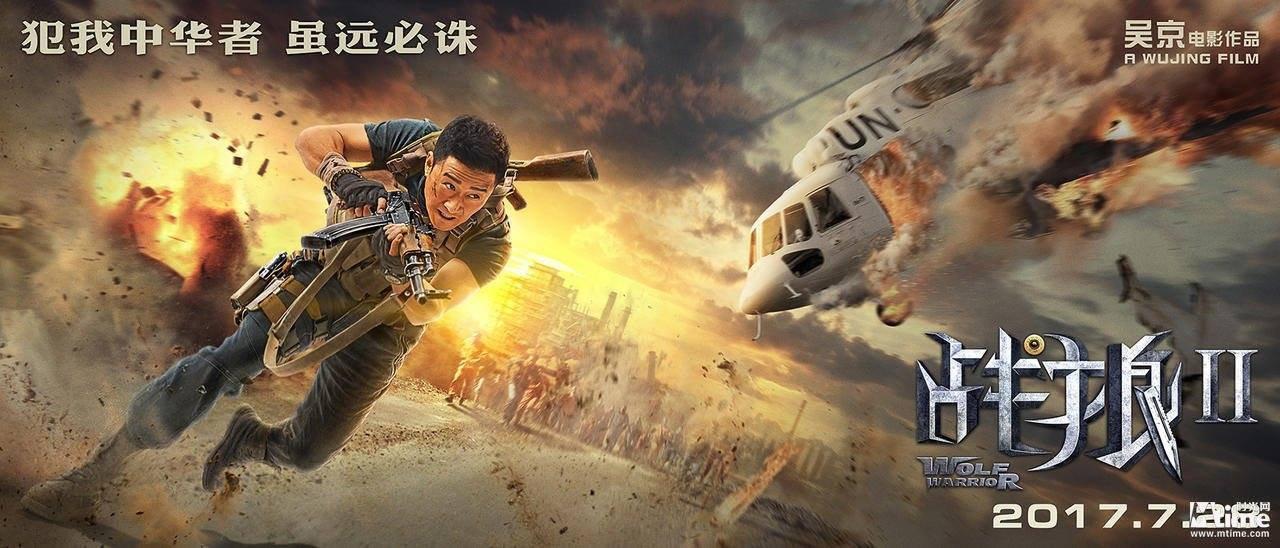 "Wu Jing and Frank Grillo Declare All-Out War in the New Trailer for ""Wolf Warrior 2"""