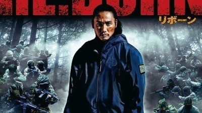 "A Legend Will Take On An Entire Elite Army In The Japanese Action-Thriller ""RE:BORN"""