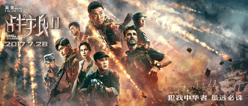 """Wu Jing's """"Wolf Warrior 2"""" Hits U.S. Theaters the Same Day as China!"""