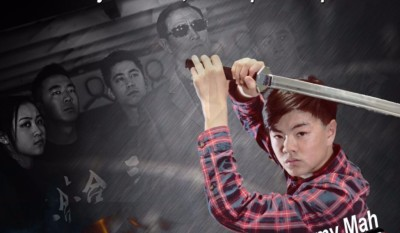 "Short Film Review: Jino Kang's ""Kid Fury"" is the Beginning of a Martial Arts Epic!"