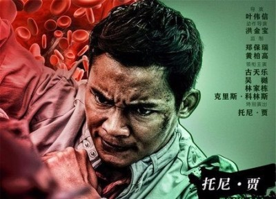 """Trailer: Tony Jaa Amps Up the Action in the New Martial Arts Thriller """"Paradox"""""""