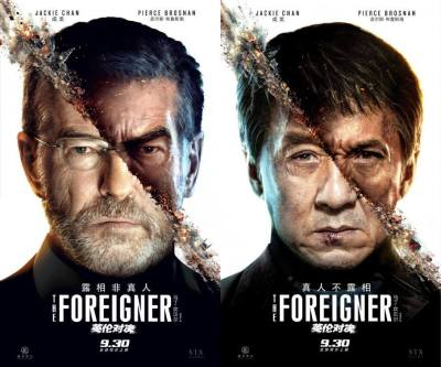 "Trailer: Jackie Chan Gets Deadly Serious in the Second Promo for ""The Foreigner"""