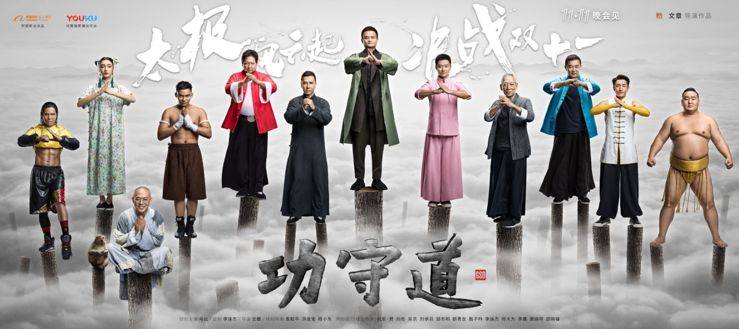 "Trailer: Watch 7 Minutes of Martial Arts Heaven with the Extended Look at ""Gong Shou Dao"""