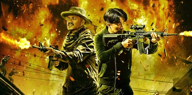 Home Video: 'Extraordinary Mission' Brings the Hell Fire to Blu-Ray this February!
