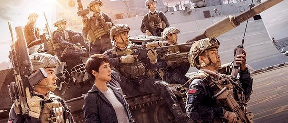 Well Go USA Acquires Director Dante Lam's OPERATION RED SEA