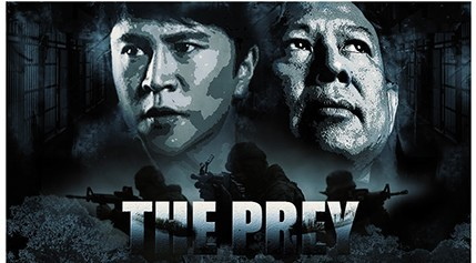 THE PREY: The Creative Team Behind the Breakout Action Hit JAILBREAK are Back in Full Force!