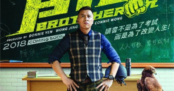 BIG BROTHER: School's In Session and Donnie Yen's Your Professor in the Teaser for the MMA Thriller