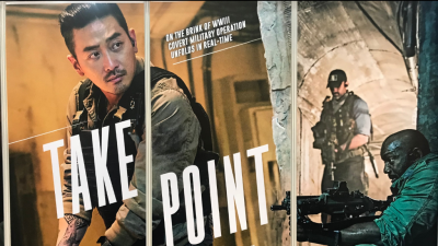 TAKE POINT: Mercenaries Try to Thwart WWIII in the New South Korean Action-Thriller