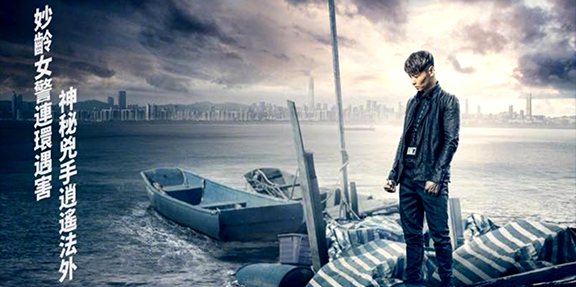 INVINCIBLE DRAGON: Max Zhang is Poised for Combat with a New Poster and Teaser for the Action Film