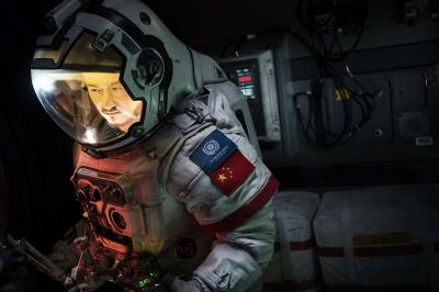 THE WANDERING EARTH: Wu Jing is On a Mission to Save Humanity in the New Sci-Fi Thriller