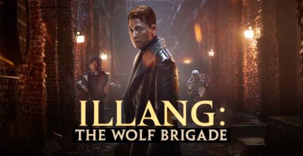 Action-Flix Streaming Pick: The Live Action ILLANG: THE WOLF BRIGADE Invades Netflix