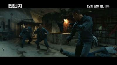 REVENGER: Bruce Khan Brings the Pain in a Fast and Furious Fight Clip from the New Action Film!
