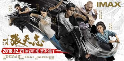 MASTER Z: IP MAN LEGACY- The Bodies will Hit the Floor in the Newest Trailer!