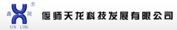 Yanshi Tianlong
