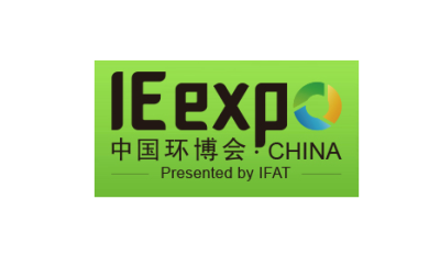 On May 4th, 2017, ALCLE was invited to give a speech on IFAT China