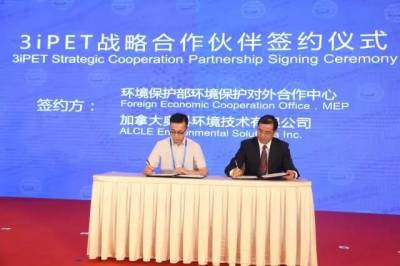 Partnership between ALCLE and the Ministry of Environmental Protection of China