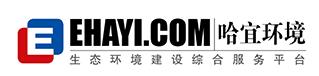 江苏哈宜环保研究院
