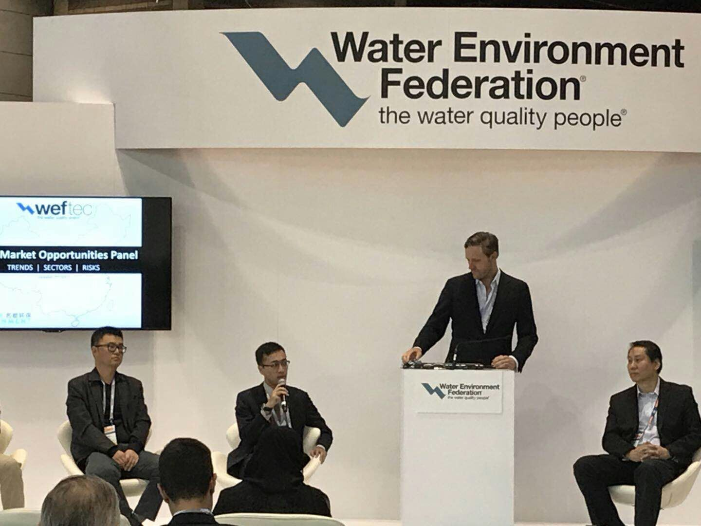 ALCLE Was Invited to Present at WEFTEC in Chicago