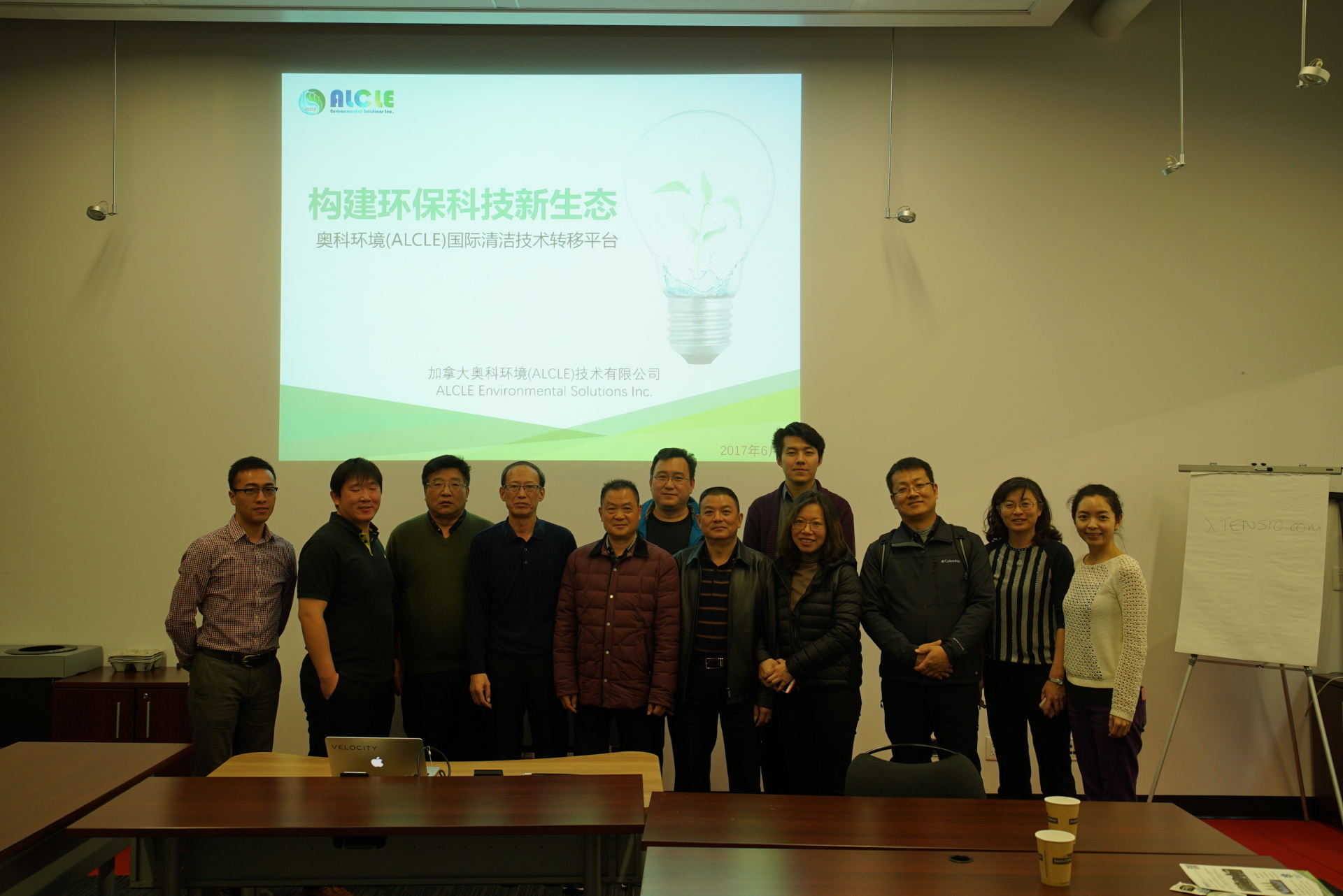 HAYI and ALCLE Co-organized a High-tech Exchange Event for Delegates from China