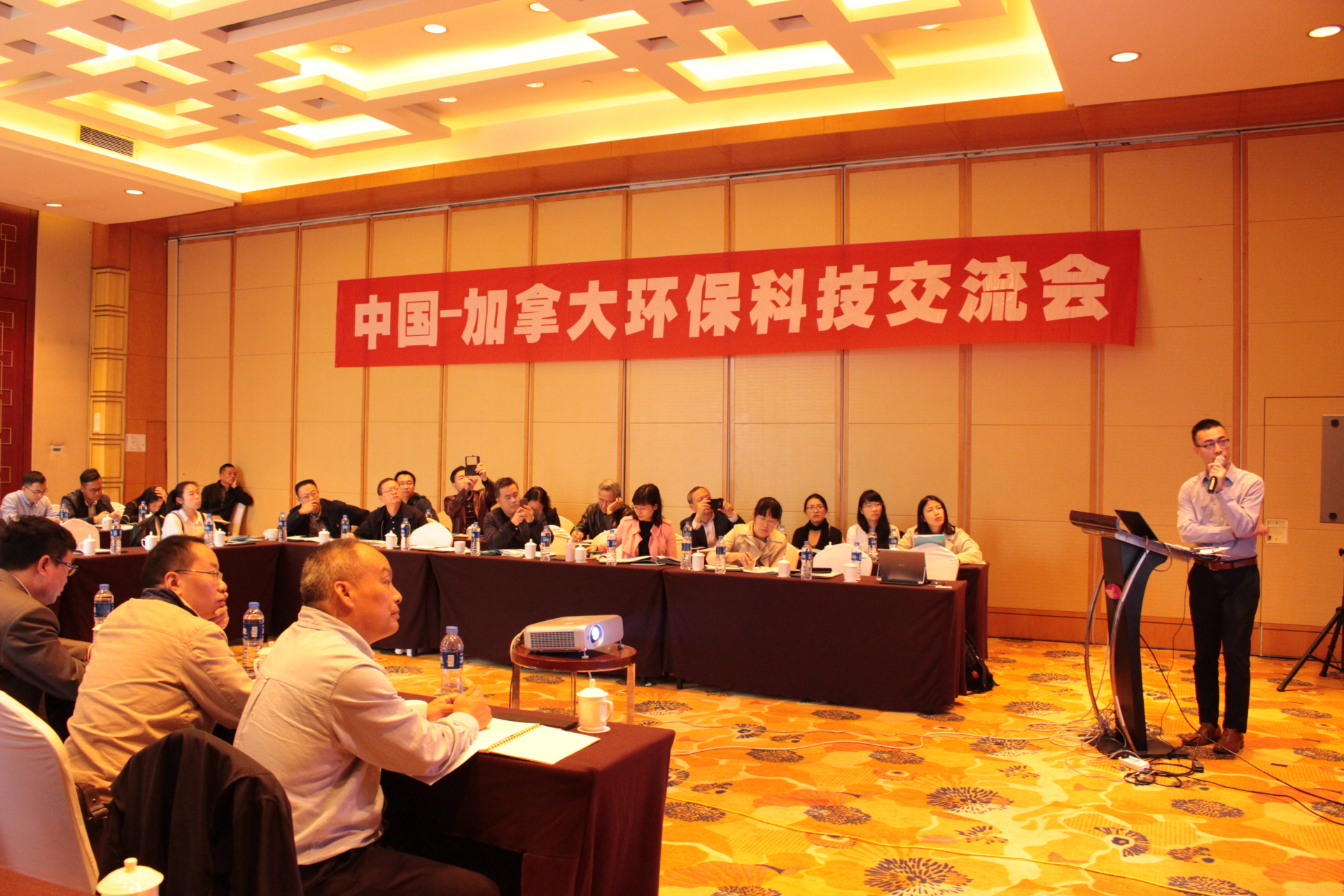 Cross-border Clean-tech Seminar with Zhejiang EP Public Sci-Tech Innovation Service Platform