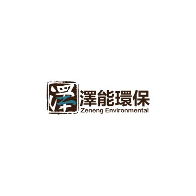 Partnership with Harbin ZENENG Environmental Technology Ltd.