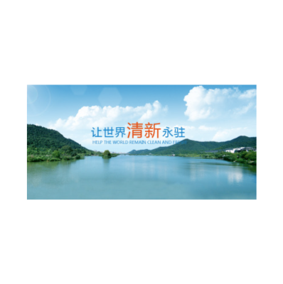 Partnership with SPC Environmental Protection Co., Ltd.