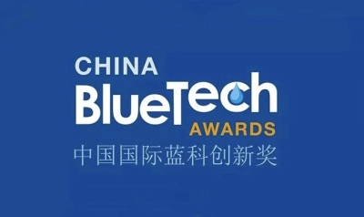 ALCLE Co-hosts China BlueTech Awards