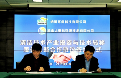Partnership with Nature Environment Protection Technology Co., LTD