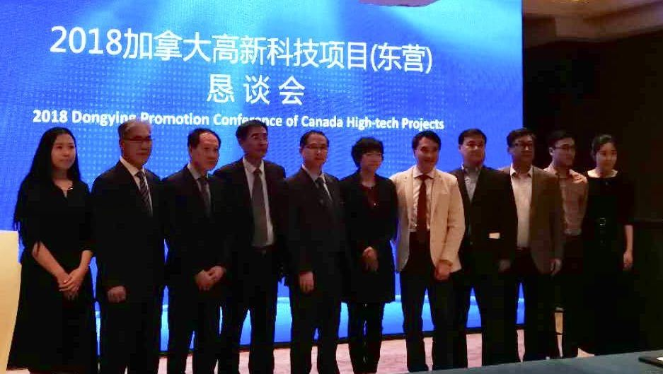ALCLE Invited by Shandong Provincial Government for a Series of Clean-tech Exchange Events