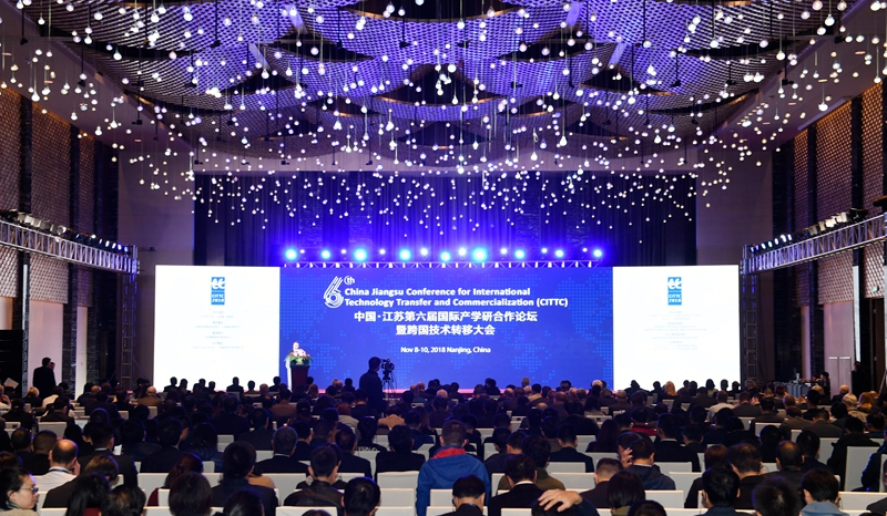 ALCLE attended China Jiangsu Conference for International Technology Transfer and Commercialization