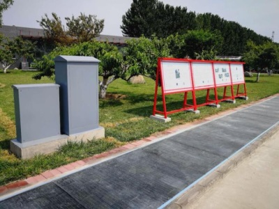 The launch of the trial site of China's first operational Solar Road