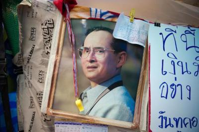 Thai radio host jailed for five years for royal defamation