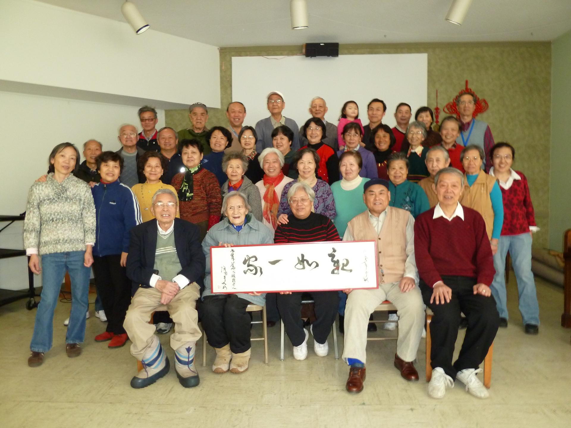 Senior Gathering Group Photo
