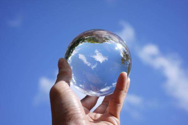 Transparency in a Cloud Era