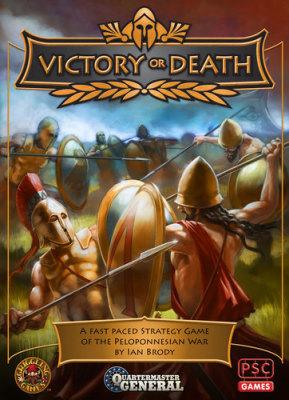 Charlie's Take - Quartermaster General: Victory or Death