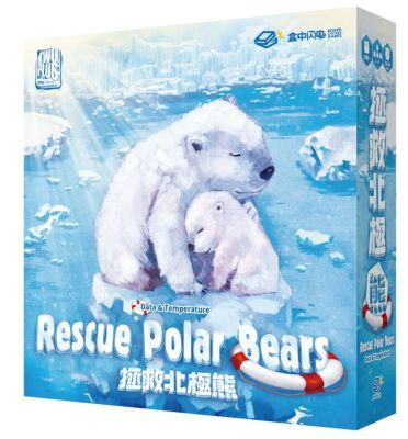 Colin's Corner - Rescue Polar Bears