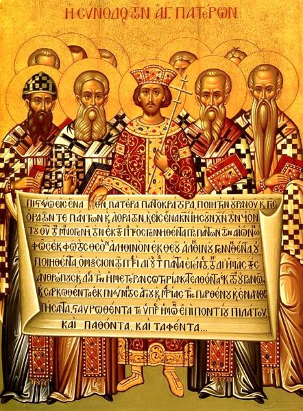 A Link Between the Da Vinci Coin and Medieval Nestorian Christians?